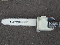 Perche élagueuse STIHL HT101
